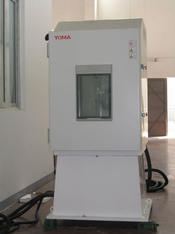 Temperature Controlled Chamber for 3 Axis Position Rate Swing Test Table